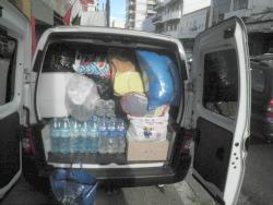 DonacionCamara